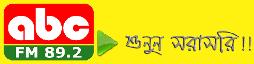 51f36441a481e-abc-Radio